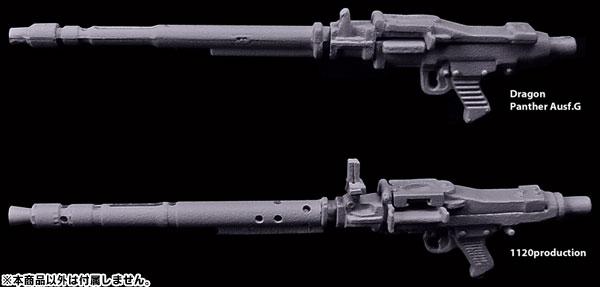 1/35 MG34 車体前方機銃(後期型)セット(ドラゴン用)