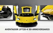 1/24 スーパーカー No.17 ランボルギーニ アヴェンタドール LP720-4 50アニバサリオ エディション