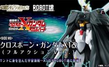 ROBOT魂 クロスボーン・ガンダムX1改(フルアクションVer.)