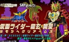 S.H.フィギュアーツ 仮面ライダー龍玄・黄泉 ヨモツヘグリアームズ
