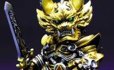 牙狼デフォルメ魔戒コレクション 黄金騎士ガロ