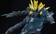 MG 1/100 ユニコーンガンダム2号機 バンシィ・ノルン(最終決戦Ver.)
