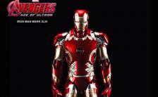 アクションヒーロービネット アベンジャーズ/エイジ・オブ・ウルトロン アイアンマン Mk.43 スタンディングver. 1/9 プラモデル(塗装済みキット)