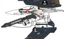 【ハセガワ】超時空要塞マクロス 1/72 VF-1S/A ストライク/スーパー ガウォーク バルキリー