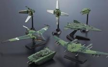 メカコレクション 宇宙戦艦ヤマト2199 大ガミラス帝国軍艦載機セット ~太陽圏の攻防編~