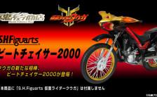 S.H.フィギュアーツ 仮面ライダークウガ ビートチェイサー2000