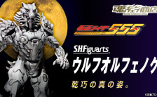 S.H.フィギュアーツ 仮面ライダー555 ウルフオルフェノク
