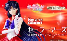 フィギュアーツZERO 美少女戦士セーラームーンCrystal セーラーマーズ 完成品フィギュア