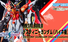 METAL BUILD 機動戦士ガンダムSEED DESTINY デスティニーガンダム(ハイネ機) 可動フィギュア
