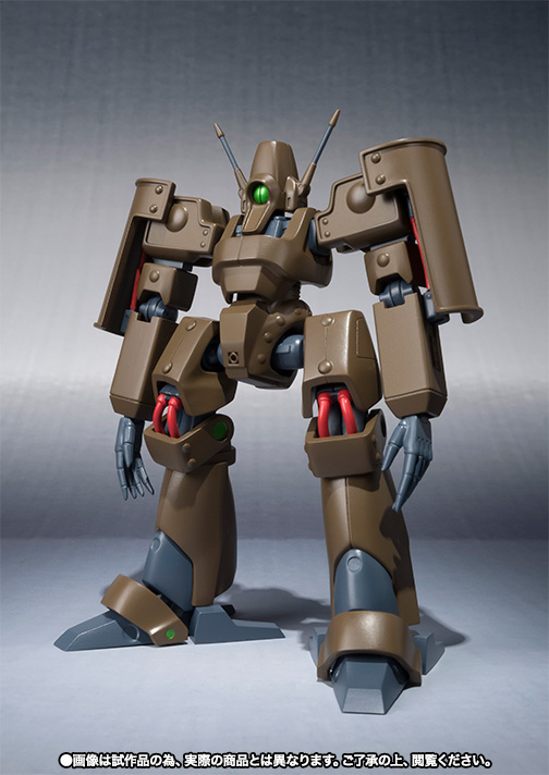 ROBOT魂 [SIDE HM] 重戦機エルガイム グライア 可動フィギュア