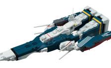 コスモフリートスペシャル 超時空要塞マクロス SDF-1 マクロス(TV Ver.) 完成品フィギュア