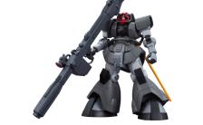 HG 機動戦士ガンダム THE ORIGIN 1/144 ドム試作実験機 プラモデル
