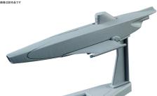 メカコレクション ウルトラマンシリーズ No.03 特殊潜航艇S号 プラモデル