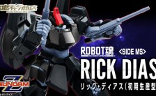 ROBOT魂 [SIDE MS] 機動戦士Zガンダム リック・ディアス(初期生産型) 可動フィギュア