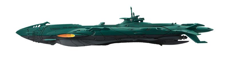 コスモフリートスペシャル 宇宙戦艦ヤマト2199 次元潜航艦UX-01 完成品フィギュア