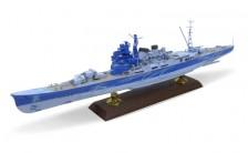 蒼き鋼のアルペジオ -アルス・ノヴァ- No.8 1/700 重巡洋艦 タカオ 蒼き鋼Ver. プラモデル