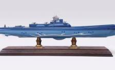 蒼き鋼のアルペジオ -アルス・ノヴァ- No.1 1/700 潜水艦 イ401 プラモデル