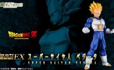 フィギュアーツZERO EX 『ドラゴンボールZ』 スーパーサイヤ人 ベジータ 完成品フィギュア
