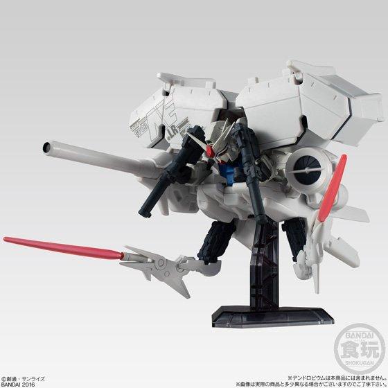 FW GUNDAM CONVERGE 0083最終決戦オプションセット