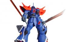 RE/100 機動戦士ガンダム外伝 THE BLUE DESTINY 1/100 イフリート改 プラモデル