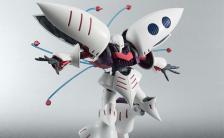 ROBOT魂 [SIDE MS] 機動戦士Zガンダム キュベレイ 可動フィギュア