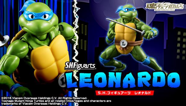 S.H.フィギュアーツ 『Teenage Mutant Ninja Turtles』 レオナルド 可動フィギュア