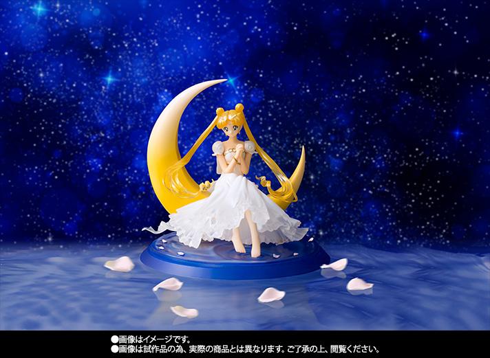 フィギュアーツZERO シュエット 『美少女戦士セーラームーン』 プリンセス・セレニティ 完成品フィギュア