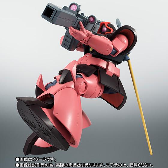 ROBOT魂 [SIDE MS] 『機動戦士ガンダム』 MS-09RS シャア専用リック・ドム ver. A.N.I.M.E. 可動フィギュア