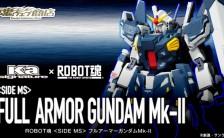 ROBOT魂 [SIDE MS] 『Z-MSV』 フルアーマーガンダムMk-II 可動フィギュア