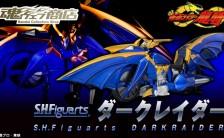 S.H.フィギュアーツ 『仮面ライダー龍騎』 ダークレイダー 可動フィギュア