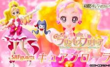 S.H.フィギュアーツ 『Go!プリンセスプリキュア』 キュアフローラ 可動フィギュア