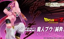 フィギュアーツZERO 『ドラゴンボールZ』 魔人ブウ(純粋) 完成品フィギュア
