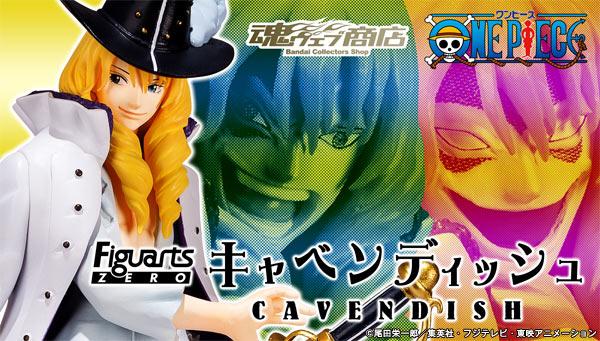 フィギュアーツZERO 『ワンピース』 キャベンディッシュ 完成品フィギュア