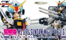 アーマーガールズプロジェクト MS少女 ガンダムMk-II(エゥーゴ仕様) 可動フィギュア