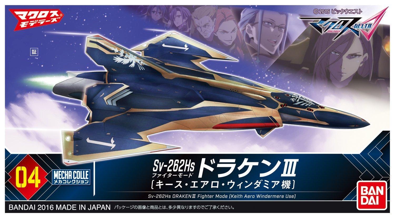 メカコレクション マクロスシリーズ 『マクロスΔ』 Sv-262ドラケンIII ファイターモード(キース・エアロ・ウィンダミア機) プラモデル