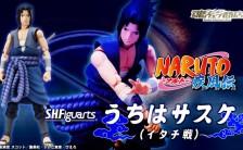 S.H.フィギュアーツ 『NARUTO-ナルト- 疾風伝』 うちはサスケ(イタチ戦) 可動フィギュア