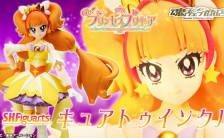 S.H.フィギュアーツ 『Go!プリンセスプリキュア』 キュアトゥインクル 可動フィギュア