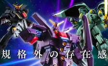 機動戦士ガンダム ユニバーサルユニット サイコ・ガンダムMk-II 【プレミアムバンダイ限定】