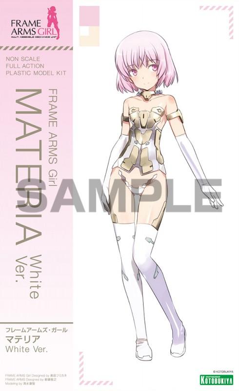 フレームアームズ・ガール マテリア White Ver. ノンスケール プラモデル