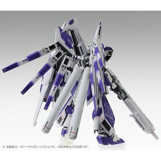 MG 1/100 Hi-νガンダム Ver.Ka用 HWS拡張セット プラモデル