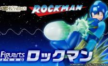 フィギュアーツZERO 『ロックマン』 ロックマン 完成品フィギュア
