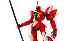 HG 『機動戦士ガンダムAGE』 1/144 ギラーガ プラモデル