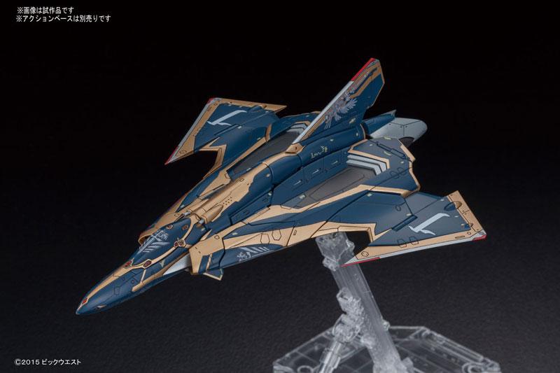 『マクロスΔ』 1/72 Sv-262Hs ドラケンIII(キース・エアロ・ウィンダミア機) プラモデル