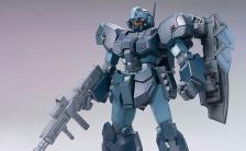 MG 『機動戦士ガンダムUC』 1/100 RGM-96X ジェスタ プラモデル