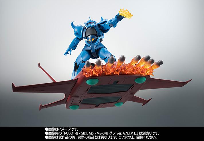 ROBOT魂 〈SIDE MS〉 『機動戦士ガンダム』 ド・ダイ YS & グフ オプションセット ver. A.N.I.M.E. 可動フィギュア