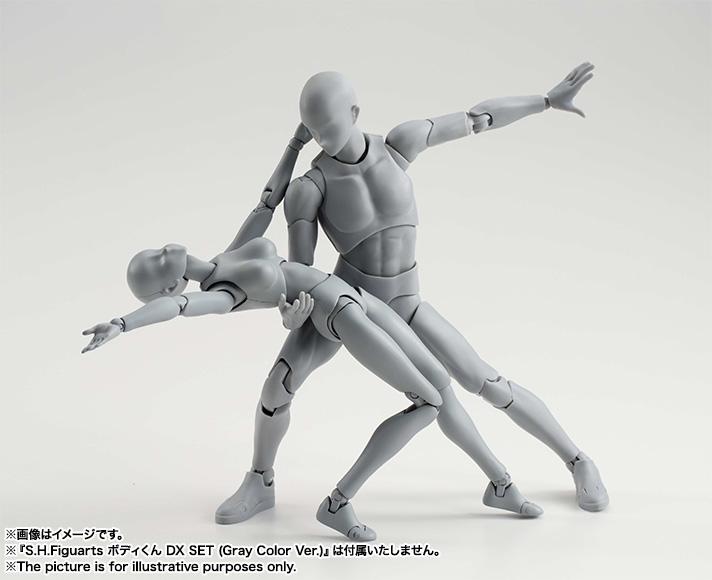 S.H.フィギュアーツ ボディちゃん DX SET(Gray Color Ver.) 可動フィギュア