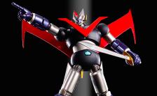 スーパーロボット超合金 グレートマジンガー〜鉄(くろがね)仕上げ〜 可動フィギュア