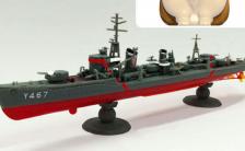 艦NEXTハイスクール・フリート シリーズ No.1 1/700 陽炎型 航洋直接教育艦 晴風 2隻セット プラモデル
