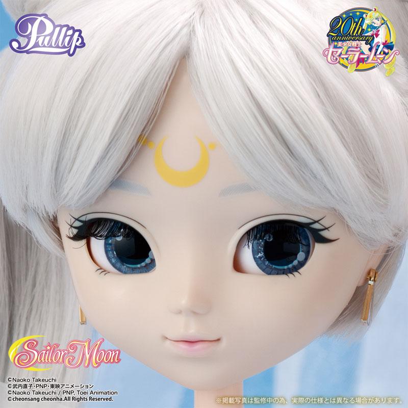 Pullip(プーリップ)/クイーン・セレニティ(Queen Serenity)