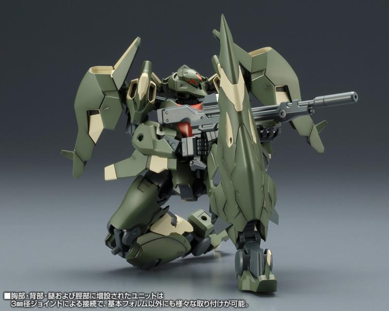 フレームアームズ 1/100 JX-25F ジィダオ プラモデル